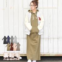 PlusNao(プラスナオ)のワンピース・ドレス/ワンピース