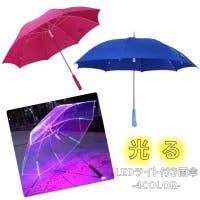PlusNao(プラスナオ)の小物/傘・日傘・折りたたみ傘