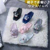 PlusNao(プラスナオ)の寝具・インテリア雑貨/ルームシューズ・スリッパ