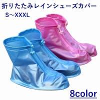 PlusNao(プラスナオ)のシューズ・靴/レインブーツ・レインシューズ