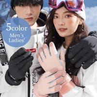 PlusNao(プラスナオ)のスポーツ/スキー・スノボ
