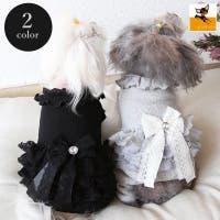 PlusNao(プラスナオ)のファッション雑貨/ペットグッズ