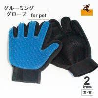 PlusNao(プラスナオ)の小物/手袋