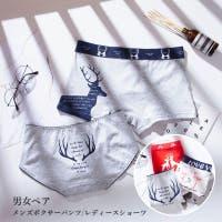 PlusNao(プラスナオ)のインナー・下着/ボクサーパンツ