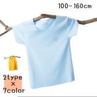 PlusNao(プラスナオ)のトップス/Tシャツ