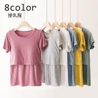 PlusNao(プラスナオ)のマタニティ/授乳ケープ・授乳服