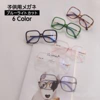PlusNao(プラスナオ)の小物/メガネ