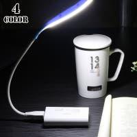 PlusNao(プラスナオ)の生活・季節家電/照明・照明器具