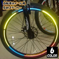 PlusNao(プラスナオ)のアウトドア・キャンプ/自転車・サイクリング