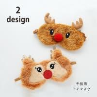 PlusNao(プラスナオ)のファッション雑貨/トラベルグッズ