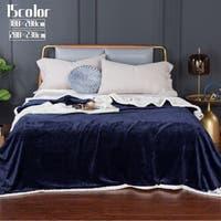 PlusNao(プラスナオ)の寝具・インテリア雑貨/寝具・寝具カバー