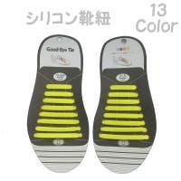 PlusNao(プラスナオ)のシューズ・靴/シューズクリップ・シューズアクセサリー