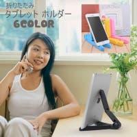 PlusNao(プラスナオ)の小物/スマートフォン・タブレット関連グッズ