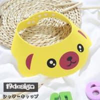 PlusNao(プラスナオ)のベビー/ベビー用品