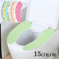 PlusNao(プラスナオ)のバス・トイレ・掃除洗濯/トイレ用品