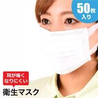 PlusNao(プラスナオ)のボディケア・ヘアケア・香水/マスク