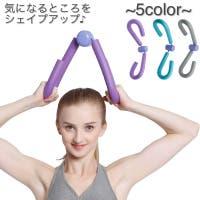 PlusNao(プラスナオ)のスポーツ/スポーツアクセサリー・雑貨