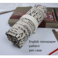 PlusNao(プラスナオ)の文房具/ペン類・ペンケース