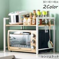 PlusNao(プラスナオ)の収納・家具/食器棚・キッチン収納