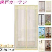 PlusNao(プラスナオ)の寝具・インテリア雑貨/カーテン