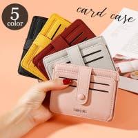 PlusNao(プラスナオ)の小物/パスケース・定期入れ・カードケース
