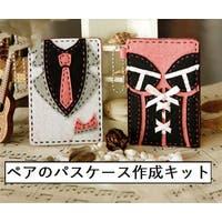 PlusNao(プラスナオ)のファッション雑貨/その他ホビー・ペット雑貨