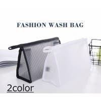 PlusNao(プラスナオ)のバッグ・鞄/クラッチバッグ