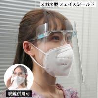 PlusNao(プラスナオ)のボディケア・ヘアケア・香水/その他ボディ・ヘアケア・香水