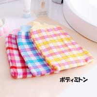 PlusNao(プラスナオ)のバス・トイレ・掃除洗濯/タオル・バスタオル