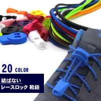 PlusNao(プラスナオ)のシューズ・靴/その他シューズ