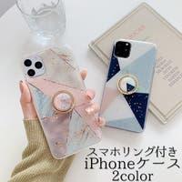 PlusNao(プラスナオ)の小物/スマホケース