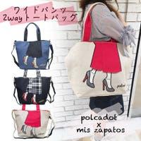 FADEN(ファデン)のバッグ・鞄/トートバッグ