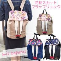 FADEN(ファデン)のバッグ・鞄/リュック・バックパック