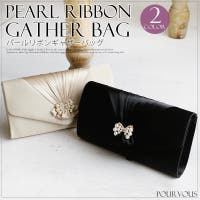 PourVous(プールヴー)のバッグ・鞄/パーティバッグ