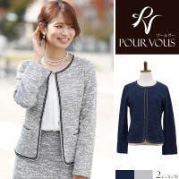 PourVous(プールヴー)のスーツ/スーツジャケット
