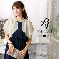 PourVous | PV000002204