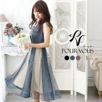 PourVous(プールヴー) | PV000002272