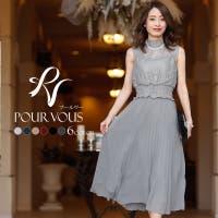 PourVous | PV000002429