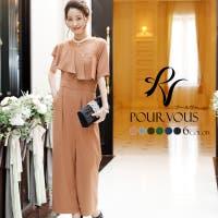 PourVous | PV000002512