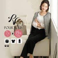 PourVous | PV000002532
