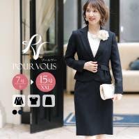 PourVous | PV000002533