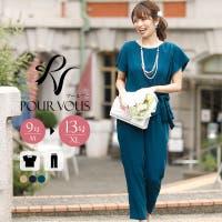 PourVous | PV000002571