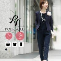 PourVous | PV000002579