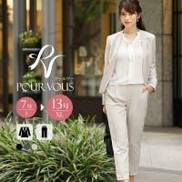 PourVous | PV000002580