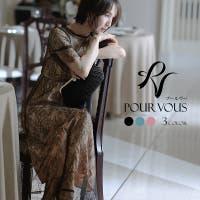 PourVous | PV000002666