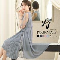 PourVous | PV000002659