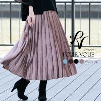 PourVous(プールヴー)のスカート/フレアスカート