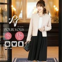 PourVous(プールヴー) | PV000002653