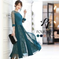 PourVous(プールヴー) | PV000002654