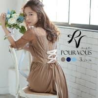 PourVous   PV000002643